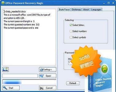 RAR Password Recovery Magic 6.1.1.355 繁體中文免安裝